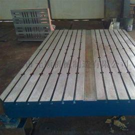 焊接平板供应定做各种尺寸平台**机械铸铁平台平板