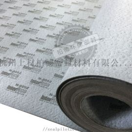 美国interface 进口耐油纸垫片 N8090