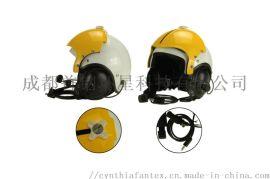 BPH-3飞行头盔