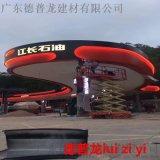 長江石油圓柱紅色鋁單板,加油站圓形包柱滾孤鋁單板