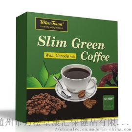 万松堂咖啡出口slim coffee速溶绿咖啡