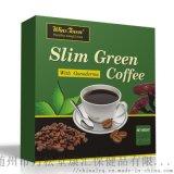 萬松堂咖啡出口slim coffee速溶綠咖啡