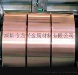 C7035铜板 C7035铜带