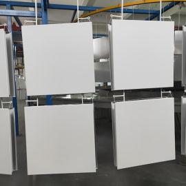 湖南铝天花板 600X600X1.0铝扣板