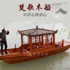 湖南长沙中式船厂家长篷子的小木船报价