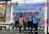 巨畫文化傳媒有限公司深圳宣傳片拍攝沙井視頻制作