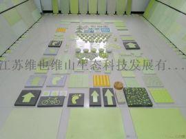 蓄光发光板-蓄光发光标志-自发光瓷砖-蓄光荧光陶瓷