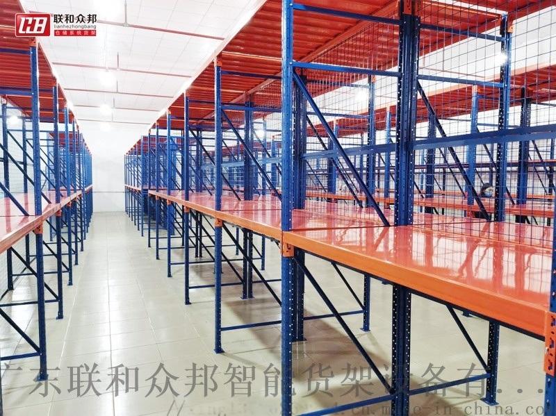 江门货架厂家定制承重横梁托盘重型货架仓库加厚货架