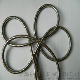 茶陵双扣不锈钢4MM金属软管铠装波纹管