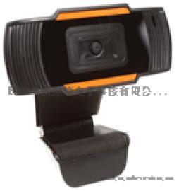 威雅特S142电脑网络直播高清摄像头