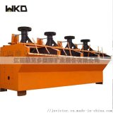 選礦浮選設備 浮選機設備型號 鉛鋅礦重選浮選機