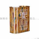 厂家定制食用油方铁罐大米铁罐金属盒马口铁金属