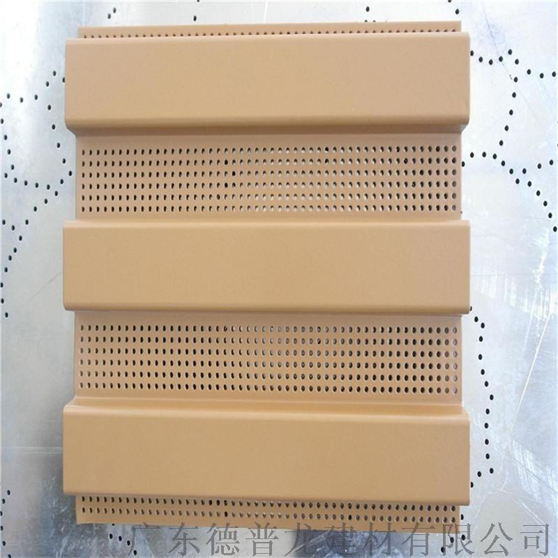 圆孔艺术穿孔铝单板 1.5厚方孔不规则冲孔铝单板