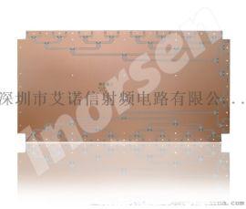 OSP两层5G天线功分板,5G功分器PCB板