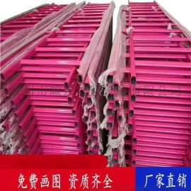 颜色可定做粉红色市政护栏安全隔离热镀锌钢护栏