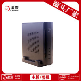 i7处理器电脑 intel主机 8/9代酷睿多接口 台式电脑迷你主机