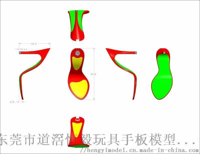 抄数画图,3D外观设计,3D结构设计,3D抄数绘图