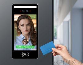 刷脸刷卡社区人脸识别门禁系统 深圳捷易科技D801