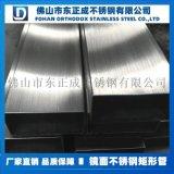 304不锈钢扁通厂家,厚壁不锈钢扁通