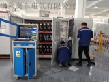 800KW高压变频调速器在玻璃厂的应用现场