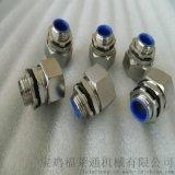 """溫州銷售端式不鏽鋼金屬軟管接頭   G1/2""""規格"""