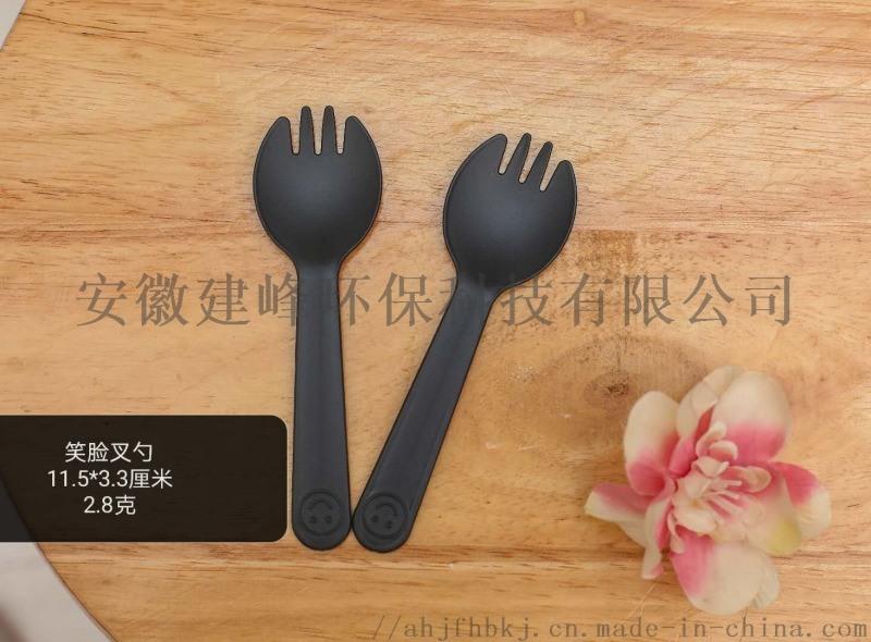 一次性塑料餐具刀叉勺外卖打包餐具