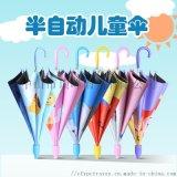 儿童广告伞批发厂家-顶峰幼儿园小孩小学生可爱