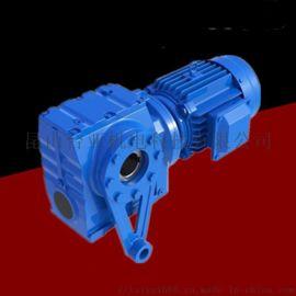 厂家供应SAT系列减速机蜗轮蜗杆减速机