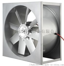 专业制造养护窑高温风机, 养护窑轴流风机