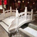曲阳石雕拱桥汉白玉小石桥磊泰园林流水小桥装饰