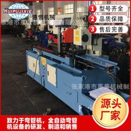 自动切管机 伺服送料 355型金属圆锯机供应