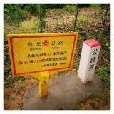 地面警示標誌樁 霈凱 玻璃鋼指示樁