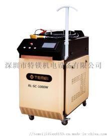深圳特镁厂家供应手持光纤焊接机 无辐射焊接速度快