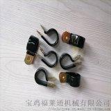 杭州生產福萊通牌R型浸塑管夾 FLT-R23卡子
