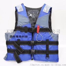 雅馬哈海釣救生衣成人漂流救生衣便攜式浮潛釣魚服馬甲