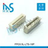 FPC0.5间距立式贴片无锁18P