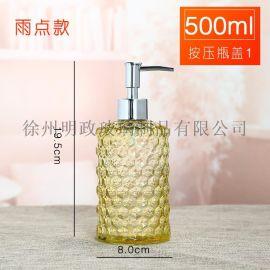 洗手液瓶子按压瓶玻璃创意瓶沐浴露按压瓶