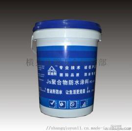 水性渗透型无机防水剂功能材料
