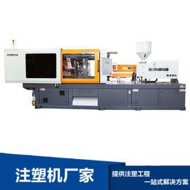 伺服注塑机 塑料注射成型机 卧式注塑机HXM258