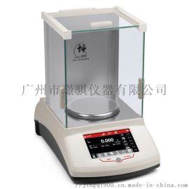 华志准微量天平HZY-35型号0.01mg
