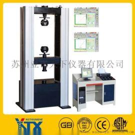 电子拉力试验机,金属拉力机,棒材拉力机,钢材料试验机