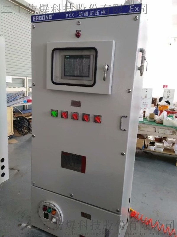 BCX51系列防爆照明(动力配电箱)