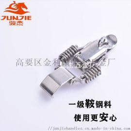 扁嘴弹簧扣 箱包扣  配件汽车五金锁J119