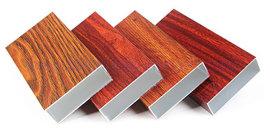 建筑铝合金装饰U型木纹铝方通型材