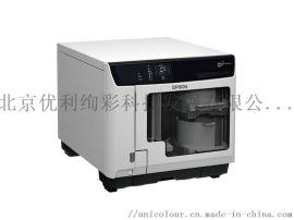 愛普生PP-100III打印刻錄 打印刻錄一體機