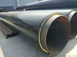 高密度聚乙烯聚氨酯直埋保温管厂家