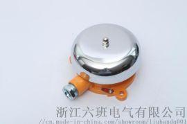 DLB2-36C、DLB2-127C矿用隔爆型电铃