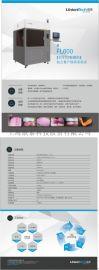 鞋业量产,模具制造,增材制造激光树脂3D打印机