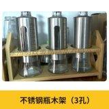 廚房調料瓶創意油瓶按壓式油壺玻璃油瓶調味罐