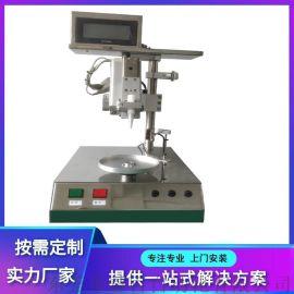 点胶机设备 自动化点胶机厂家